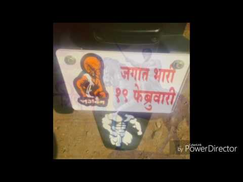 Video Shivaji Maharaj Aarti SA download in MP3, 3GP, MP4, WEBM, AVI, FLV January 2017