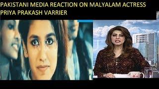 Video Pakistani Media reaction on malyalam actress Priya Prakash Varrier. MP3, 3GP, MP4, WEBM, AVI, FLV Maret 2018