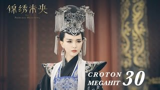 Nonton              The Princess Wei Young 30                                   Croton Megahit Official Film Subtitle Indonesia Streaming Movie Download