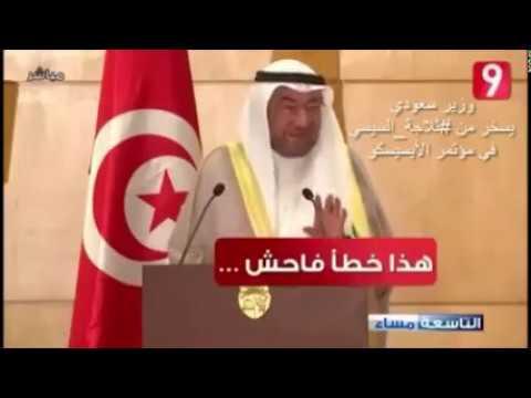 الأمين العام لمنظمة التعاون الإسلامي يسخر من السيسي