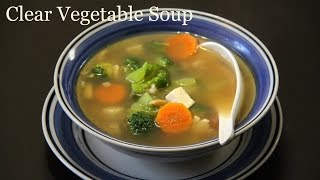 Vegetarian Soup Recipe is an awesome fat burning vegetable soup recipe.This low calorie soup will help you loose weight and is very healthy.This vegan soup ...