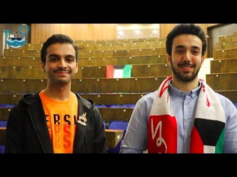 """""""رسالة مغترب"""" فيديو طلبة الكويت في جمهورية إيرلندا بمناسبة العيد الوطني"""