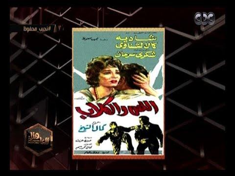 """طارق الشناوي: نجيب محفوظ اقتنع بشادية بعد """"اللص والكلاب"""""""