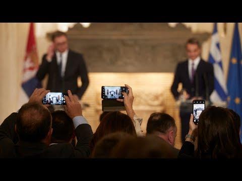 Video - Συνάντηση Τσίπρα - Βούτσιτς για τις ελληνοσερβικές σχέσεις και τα Βαλκάνια
