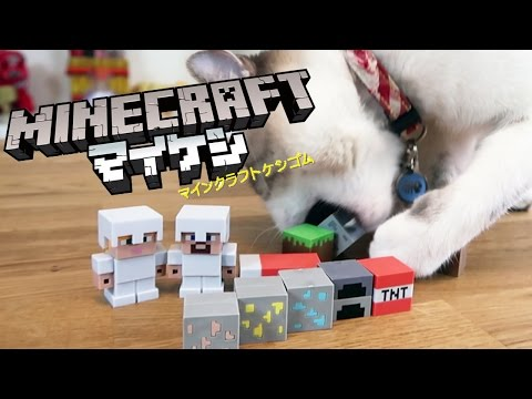 OPENING MINECRAFT TOYS FROM JAPAN! (Part 2)