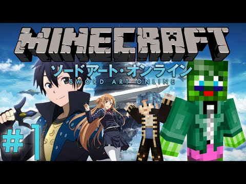 Minecraft Server: Sword Art Online RPG Server! – Part 1: Floor 1