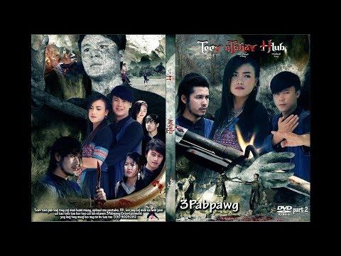 hmong new movie - teev ntshav hlub full part 1 (видео)