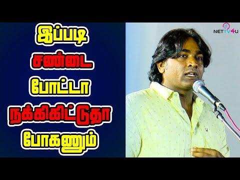 I Feel Ashamed On AAA Producer Fight : Vijay Sethupathi Mass Speech | Kee Audio Launch | Simbu Issue