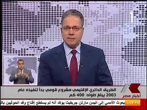 الرئيس السيسي يفتتح عدد من مشروعات الطرق والكباري
