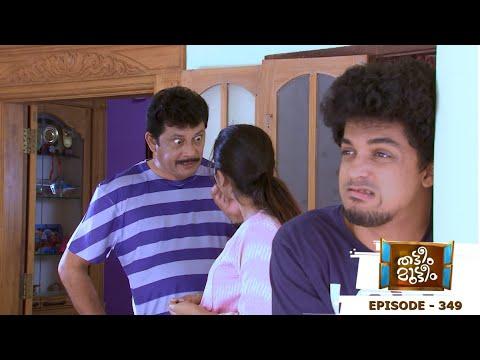 Episode 349 | Thatteem Mutteem | Anxious Adhi!