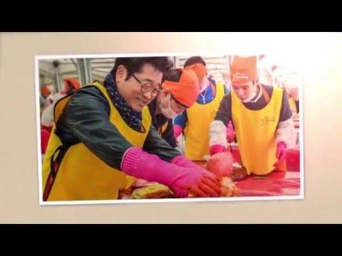스타키그룹 창립 20주년 홍보 영상