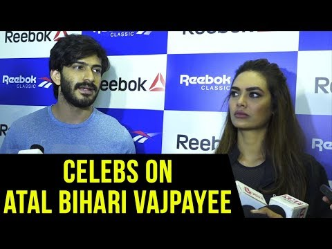 Esha Gupta And Harshvardhan Kapoor React On Atal B