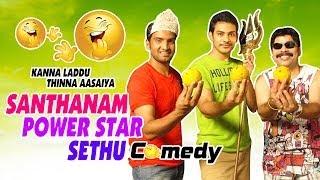 Kanna Laddu Thinna Aasaiya Full Comedy