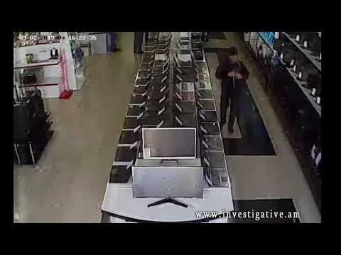Դյուրակիր համակարգչի գողություն՝ էլեկտրատեխնիկայի խանութ-սրահից (տեսանյութ)