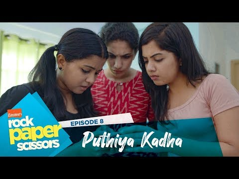 Eastern Rock Paper Scissors | S01 FINAL Episode | Puthiya Kadha |