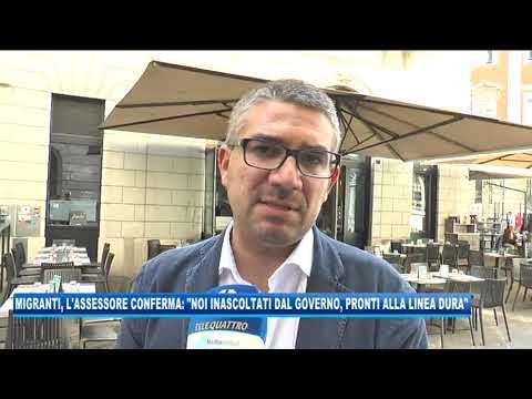15/09/2020 - MIGRANTI, L'ASSESSORE CONFERMA: 'NOI INASCOLTATI DAL GOVERNO, PRONTI ALLA LINEA DURA'