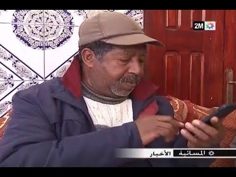 والد القاصر التي تعرضت للإعتداء : انا مفراسي حتى حاجة حتى شفت الفيديو