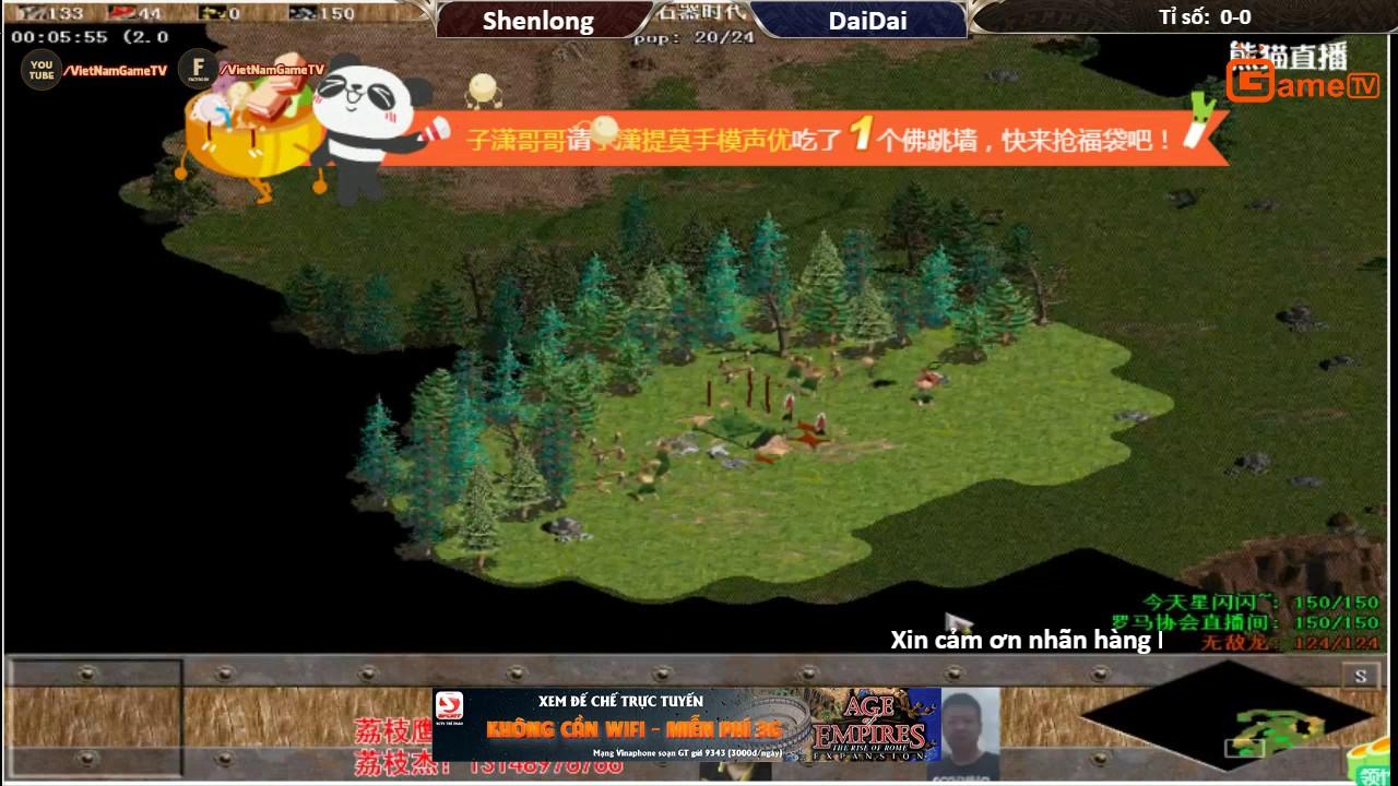 AOE | ShenLong vs DaiDai ngày 30-05-2017 BLV:Hiếu Bò