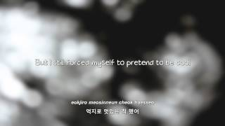 Video BEAST- 내 여자친구를 부탁해 (Take Care of My Girlfriend/Say No) lyrics [Eng. | Rom. | Han.] MP3, 3GP, MP4, WEBM, AVI, FLV Juli 2018