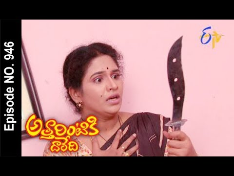 Attarintiki Daredi | 16th November 2017 | Full Episode No 946