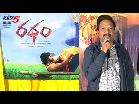Ratham Movie First Look Launch | Geetanand | Chandini | TV5 News