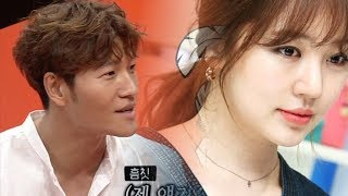 How Kim Jong Kook react when others talking about Yoon Eun Hye