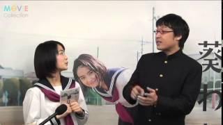 【ゆるコレ】山里亮太の高校時代は超悲惨