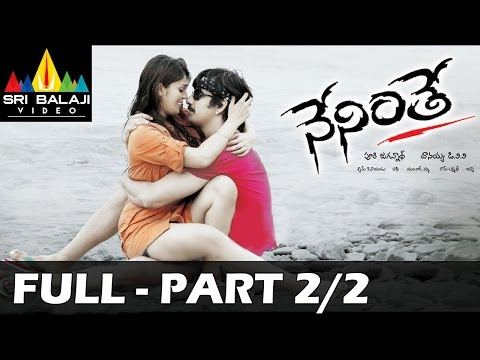 Video Neninthe Telugu Full Movie Part 2/2 | Ravi Teja, Siya | Sri Balaji Video download in MP3, 3GP, MP4, WEBM, AVI, FLV January 2017