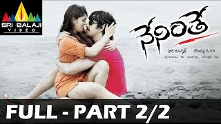 Neninthe Telugu Full Movie - Ravi Teja,Siya - Part 2/2