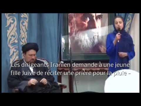 Iranian leaders ask a Jewish girl to recite a Jewish prayer for rain