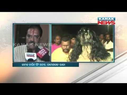 Video Bail Jatra Celebrated in Balangir download in MP3, 3GP, MP4, WEBM, AVI, FLV January 2017