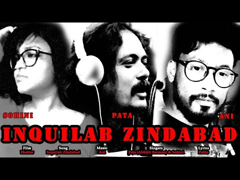 INQUILAB ZINDABAD | Music- ANI | Singers- POTA (Abhijit Barman) & SOHINI | OFFICIAL MUSIC VIDEO |