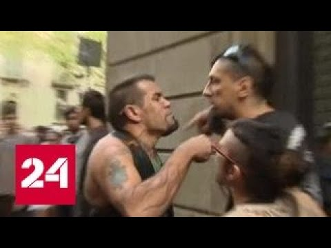 Испания после терактов: на улицах схлестнулись неонацисты и антифашисты - DomaVideo.Ru