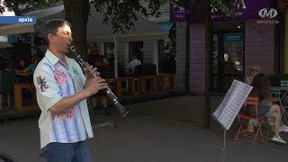 Хмельницький порине у джаз