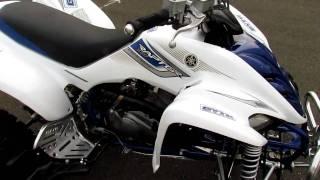 2. 2007 Yamaha Raptor 350 GYTR
