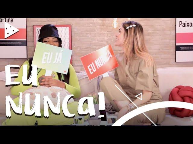 NUDES E BOY COMPROMETIDO FT LUDMILLA - Julia Faria