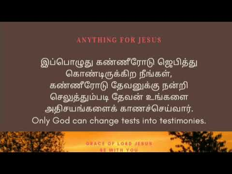 God quotes - Anything for Jesus #5Tamil Christian Inspirational Quotes