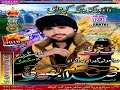Download Lagu Ase Bandagh Massak Char Duvi {Dastan} Poet Bawal Nadeem Song By Sadam Basri Mp3 Free