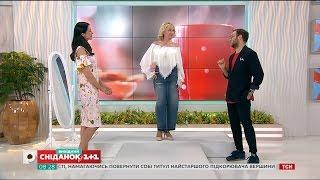 У гостях недільного випуску Сніданку - український дизайнер Андре Тан. Він розповів про те, які джинси варто одягати в цьому сезоні, а також про інші предмети гардеробу, які також шиють із деніму. Андре Тан повністю змінив образ пані Лариси  і навчив її любити джинсовий одяг. Сніданок з 1+1 у мережі Facebook https://www.facebook.com/snidanok