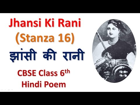 Video Jhansi Ki Rani - झांसी की रानी (Stanza 16) - CBSE Hindi Poem download in MP3, 3GP, MP4, WEBM, AVI, FLV January 2017