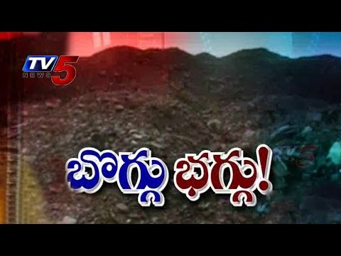 Another Dispute Raises b\w AP & TG   Conflicts on Coal Extraction : TV5 News