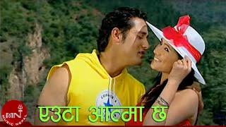 Yauta Atma Chha By Pashupati Sharma and Bishnu Majhi