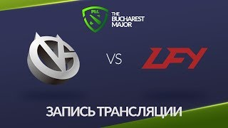 Vici Gaming vs LFY, Bucharest Major [Lum1Sit, Lost]