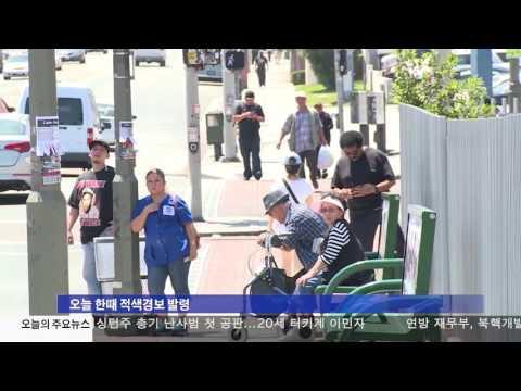 남가주 100도 이상 불볕더위  9.26.16 KBS America News