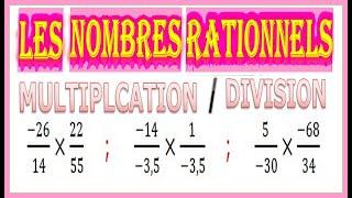 Maths 3ème - Les nombres rationnels Multiplication et Division Exercice 4