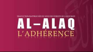 Sep 22, 2016 ... 40- Al Ghafir - Tafsir bamanakan par Bachire Doucoure Ntielle - Duration: 38:02. nSUNNA TV SAVANA 148 views · 38:02 · 18- Al Kahf - Tafsir ...