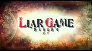 Nonton Liar Game   Reborn   Opening Film Subtitle Indonesia Streaming Movie Download
