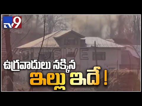 Pulwama encounter : J&K police appeals to locals to leave the site - TV9