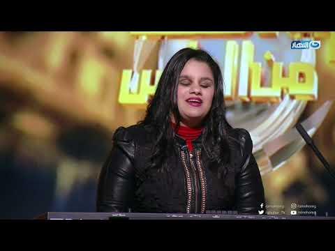 """شاهد الحلقة الكاملة من برنامج """"واحد من الناس"""" ليوم الأحد 10 مارس"""