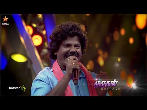 Super Singer 7 - 4th & 5th 2019 - Promo 2